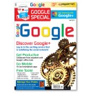 Linux Pro Magazine Special_11 - Google